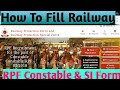 How To Fill RPF Si & Constable Form Online in Hindi | Railway RPF kaOnline  Form Kaise Bhare