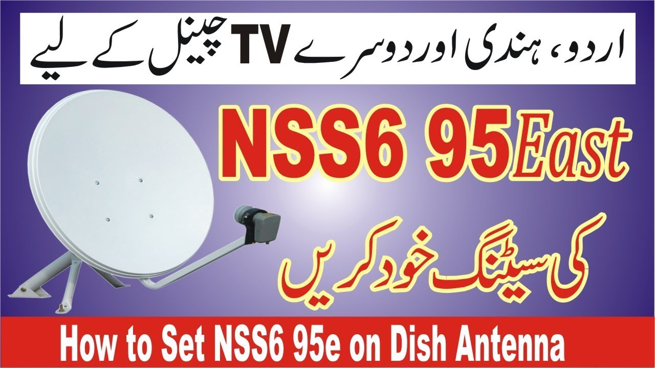 how to set nss6 95e satellite on your dish antenna [ 1280 x 720 Pixel ]