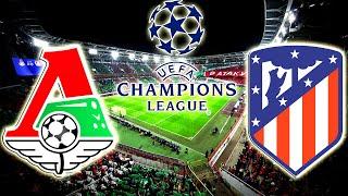 Локомотив Атлетико l Лига Чемпионов 2020 2021 l матч и прогноз