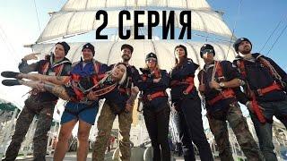 БЛОГЕРЫ ПО-ФЛОТСКИ (2 серия)