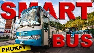 Общественный транспорт на Пхукете ЕСТЬ! | Phuket Smart Bus | Обзор | Тайланд 2019