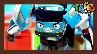 Король робот Таё 2 l Приключения игрушек Тайо #23 l машинки для детей - Приключения Тайо