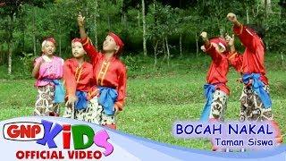 Bocah Nakal – Taman Siswa Yogyakarta (lagu dolanan anak) (k)