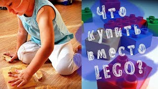 Развивающие игрушки для детей от 1 года: что купить вместо LEGO