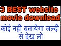 top 3 websites to download movies for free Hindi HD Movies download 2019