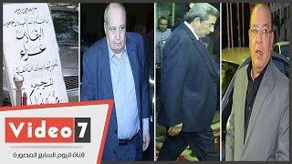 وحيد حامد ومنصور الجمال وصلاح عبد الله ومحمود سعد والعدل فى عزاء والدة عمرو وشريف عرفة