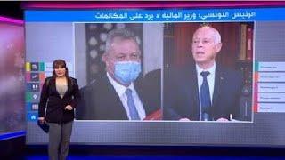 """الرئيس التونسي: """"وزير المالية لا يرد على المكالمات وقد يكون أخذ الخزنة معه"""""""