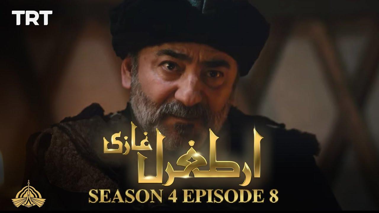 Ertugrul Ghazi Urdu | Episode 8| Season 4