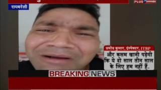 VIDEO: ITBP Inspector Cries Demands Govt. To Avenge killings of CRPF jawans in Sukma !Must Watch!