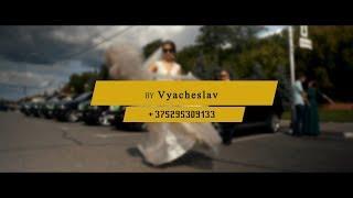 Свадебный клип 2019.Свадьба в Беларуси. Мозырь.