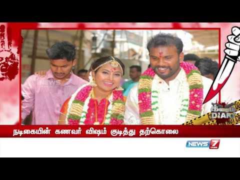 Crime Diary | 04.04.17 | News 7 Tamil