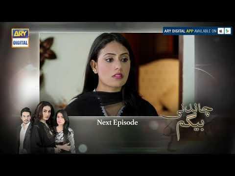 Chandni Begum Episode 69 ( Teaser ) - ARY Digital Drama