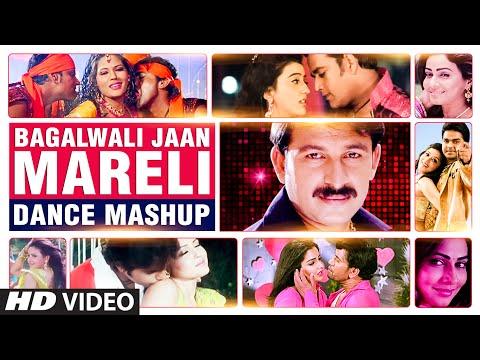 LATEST BHOJPURI MASHUP - BAGALWALI JAAN MARELI DANCE MASHUP |MASHUP BY CHANDRA SURYA| HAMAARBHOJPURI