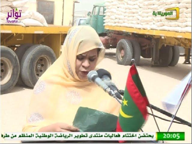اليابان تمنح موريتانيا هدية تقدر ب 6330 طن من الأرز  ـ قناة الموريتانية