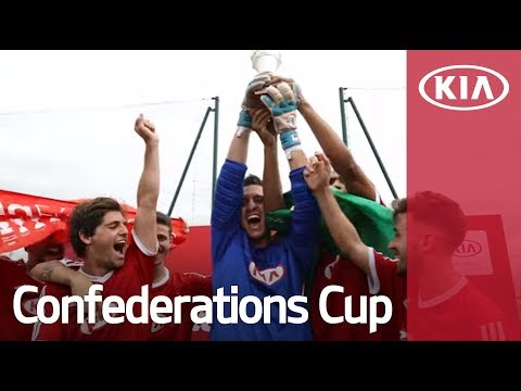 Play Your Dream l Confederations Cup 2017 l Kia