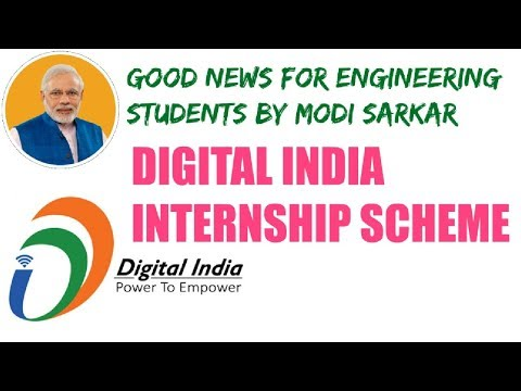 Digital India Internship Scheme | Great news for Engineering Students by MODI SARKAR