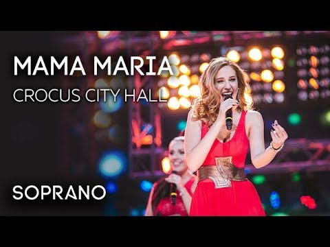 SOPRANO - Mamma Maria (Концерт в Crocus City Hall)