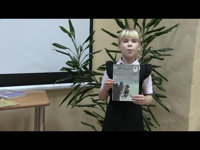 Изображение предпросмотра прочтения – ЮлианнаКулиева читает произведение «Зимнее утро» А.С.Пушкина