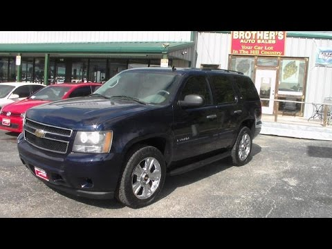 2009 chevrolet tahoe ls review youtube. Black Bedroom Furniture Sets. Home Design Ideas