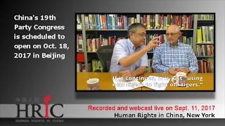Highlights: Andrew J. Nathan and Gao Wenqian on China