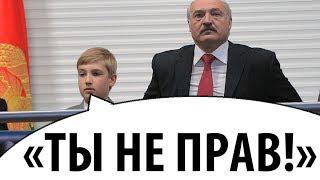 НУ И НОВОСТИ! Коля Лукашенко выступил ПРОТИВ БАТЬКИ. И это в Беларуси!