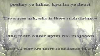 Bheegi palkoun par naam - lyrics with translation - Babbu Maan (iloveurahima)