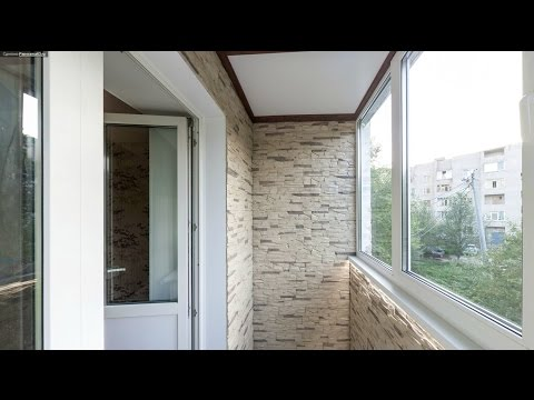 Отделка балкона внутри: фото-галерея, выбор материала и оригинальные идеи