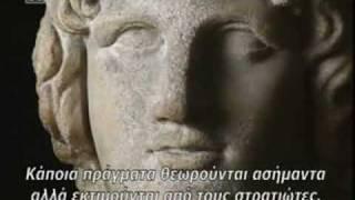 Η ΜΑΧΗ ΣΤHΝ ΙΣΣΟ 3/5 THE BATTLE OF ISSUS