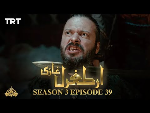 Ertugrul Ghazi Urdu | Episode 39| Season 3