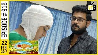 Kalyanaparisu - கல்யாணபரிசு - Tamil Serial | Sun TV | Episode 915 | 22/02/2017