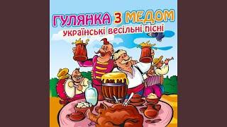 Український ярмарок