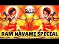 2018 RAM NAVAMI SPECIAL || JAIKARA Dialogue DJ Competition Open Challenge Mix