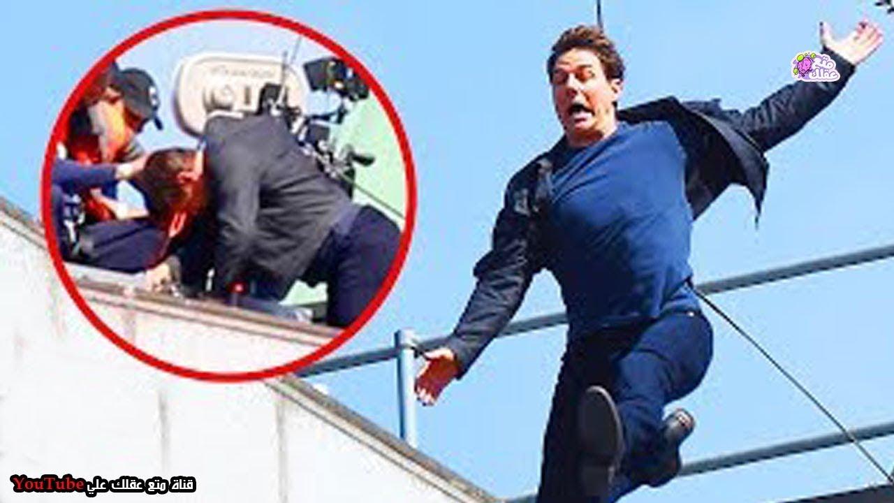 7 مهمات مستحيلة حقيقية قام بها توم كروز بنفسه فى افلامه !