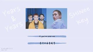 [繁中字幕] Years & Years - If You're Over Me (Remix ft. Key from SHINee)