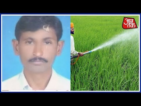 Mumbai Metro: Deadly Pesticides Claim Yet Another Farmer's Life in Maharashtra