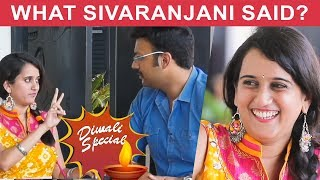 FUN: Mudinja Kandu Pudi with Amit & Sivarajini   Diwali Special