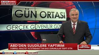Gün Ortası- 25 Ekim 2018- Arslan Bulut- Barış Demiralay- Yadigar Özen-  Ulusal Kanal
