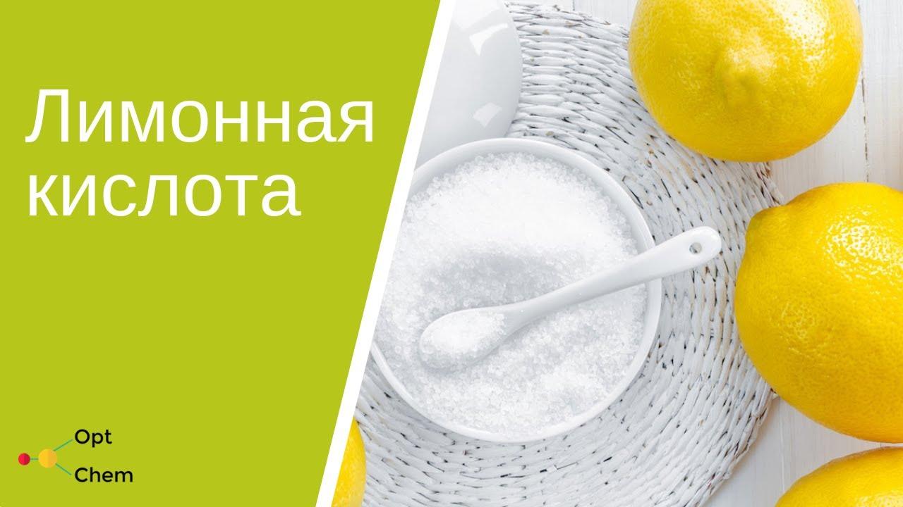 Маска для лица с лимонной кислотой