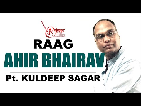 Raag Ahir Bhairav by my Student GK Ram from Alaap Music Academy, Chennai