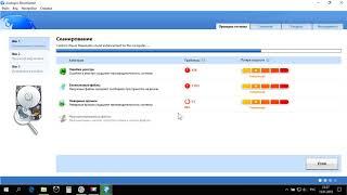 Ускорение Windows 7 8 10
