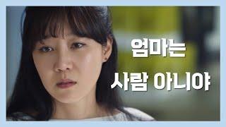 드라마 슬픈 장면 모음 3탄 (눈물 쾅쾅)