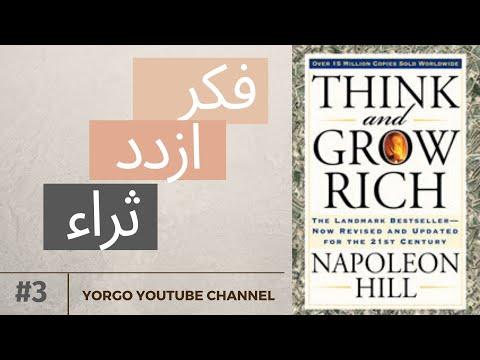تحميل كتاب الاغتيال الاقتصادي للأمم عربى pdf e2 80 8f
