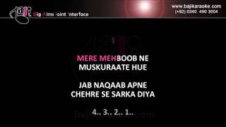 Zikr jab chir gaya un ki - Video Karaoke - Attaullah Khan - by Baji Karaoke