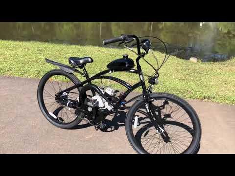 Repeat Hyper Cruiser 80cc Motorized Bike Voodoo Exhaust by