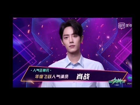 肖战 Xiao Zhan | 出席2020爱奇艺#尖叫之夜# The Appearance on 2020 iQiYi Scream Night
