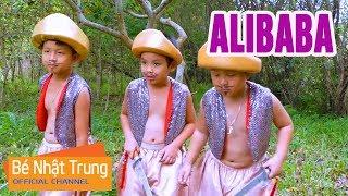 ALIBABA - Nhạc Thiếu Nhi Bé Nhật Trung [MV 2018]