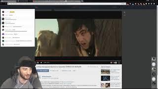 """РАША ПАВЕР  смотрит фильм """"Братья из Гримсби"""". Полный угар!"""
