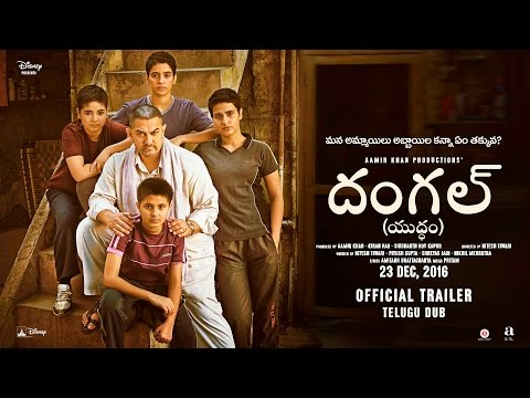 Dangal | Official Telugu Dub Trailer |...