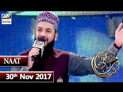 Shan-e-Mustafa - Mahmood-ul-Hassan Asharfi ( Naat )