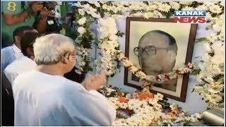 CM Naveen Patnaik Reached BJD Party Office To Tribute Biju Patnaik On His 104 Birth Anniversary